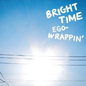 brighttime