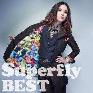 superflybest